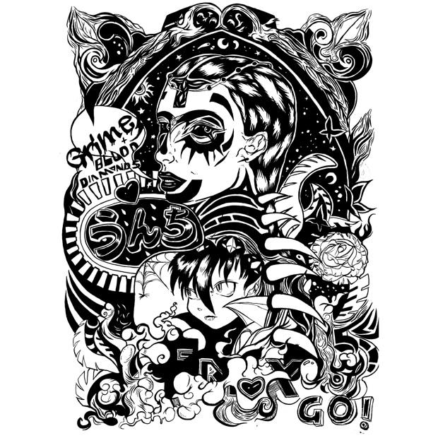 Grimes Single Art_Judges Spotlight Feature_Webby Awards